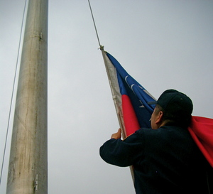 2013-11-14-Taiwan_Flagge.JPG
