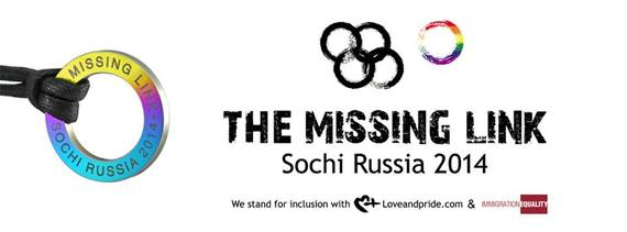 2013-11-19-MissingLinkSign.jpg