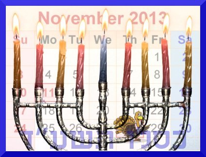 2013-11-20-hanukkah5774thanksgiving2013.jpg