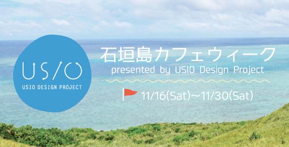 2013-11-21-banner_icatch1.jpg