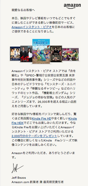 2013-11-27-AmazonVIdeo.png