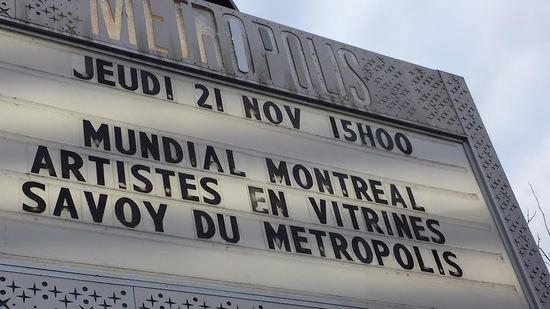 2013-11-27-Metropolis.jpg