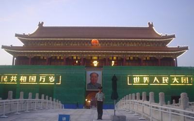 2013-12-02-MausoleoMao.png