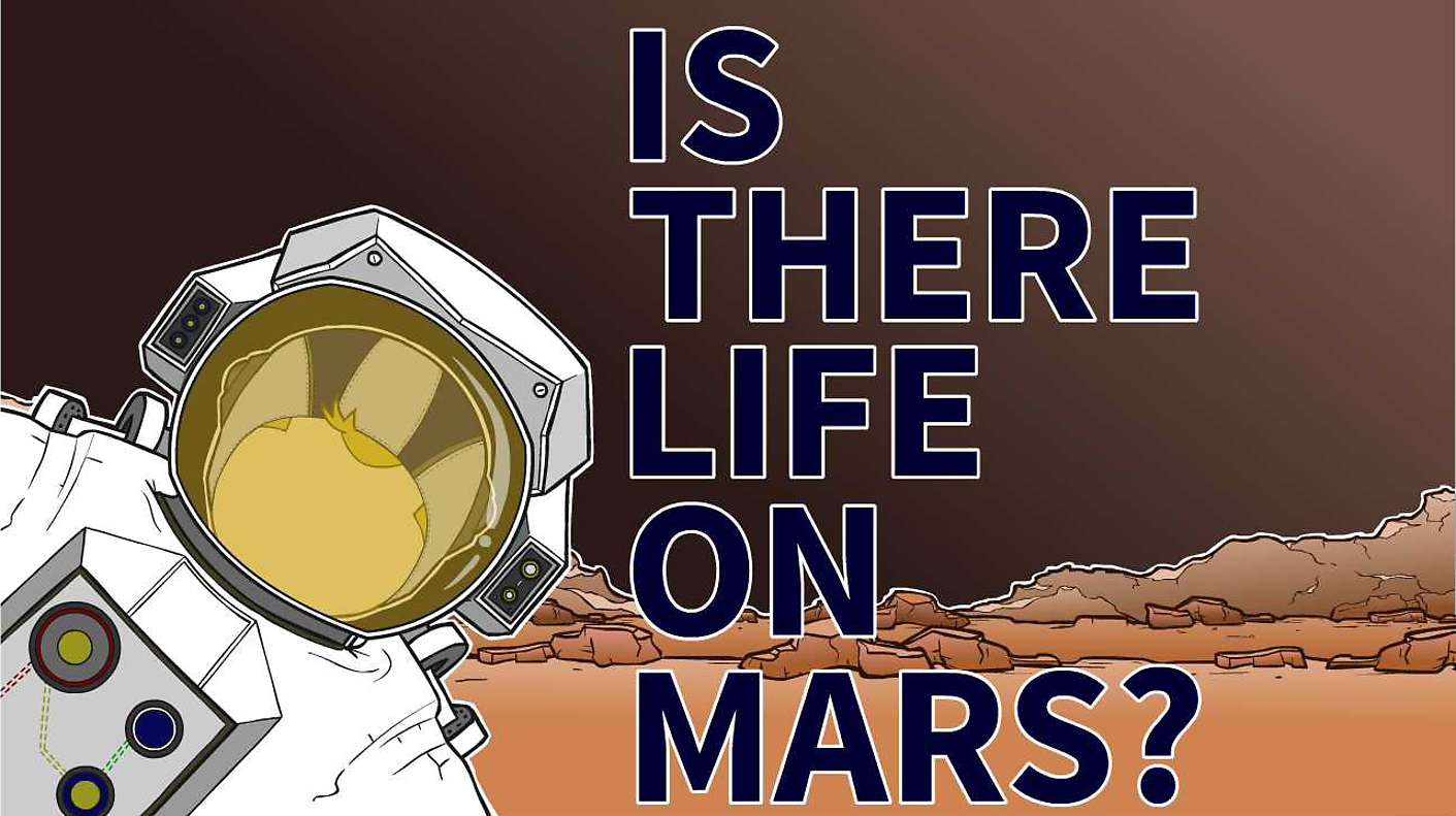 "essay on if there is life on mars Dr gilbert levin concluded in 1997, from the results of the viking mission, that there is currently life on mars,  (""life on mars essay example 