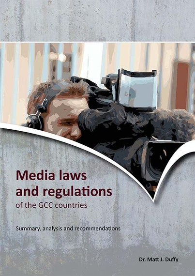 2013-12-09-CoverofGCCMediaLawsRegulationscourtesyDCMF.jpg