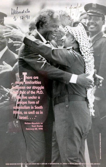2013-12-09-MandelaArafat.jpg