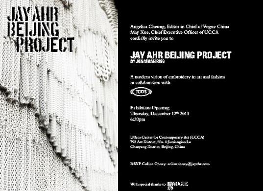 2013-12-09-jayahrbeijingproject.jpg