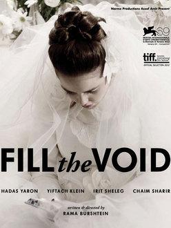 2013-12-11-FilltheVoid.jpg