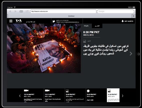 2013-12-12-Urduphoto2.jpg