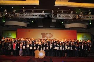 2013-12-17-Galagrouppic.jpg