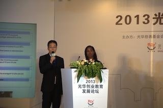 2013-12-17-GlobalStrategySpeech.jpg