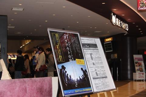 2013-12-18-03_01.jpg