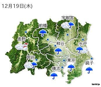 2013-12-19-01_02.jpg