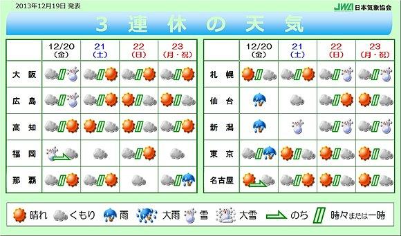 2013-12-19-large.jpg