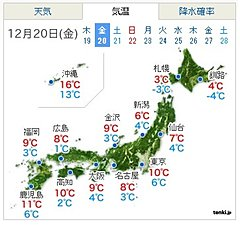 2013-12-19-middle.jpg