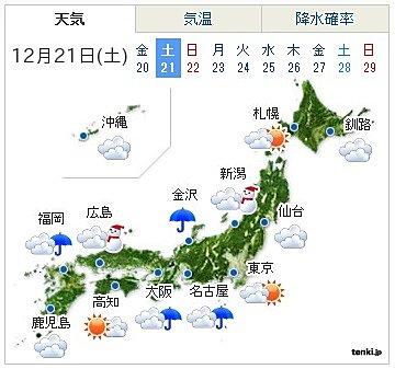 2013-12-20-large.jpg