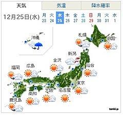 2013-12-24-01_01.jpg