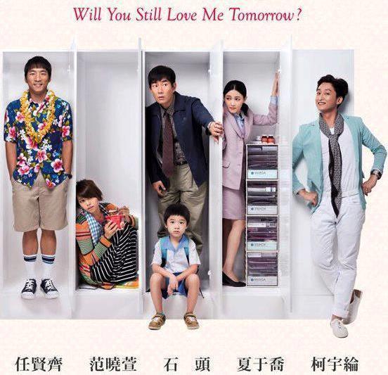 2013-12-24-posterartweichung.jpg