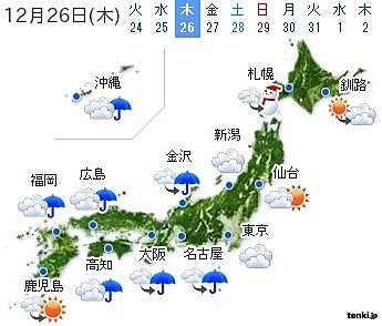2013-12-25-01_03.jpg