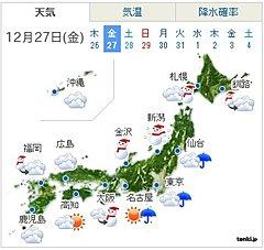 2013-12-27-02_02.jpg
