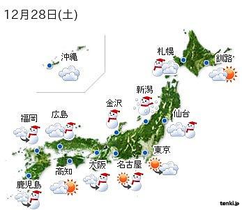 2013-12-28-tenki2.jpg