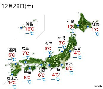 2013-12-28-tenki3.jpg