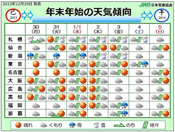 2013-12-29-large.jpg