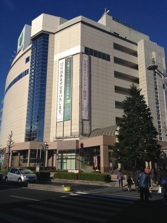2013-12-31-yagibashi768x1024.jpg
