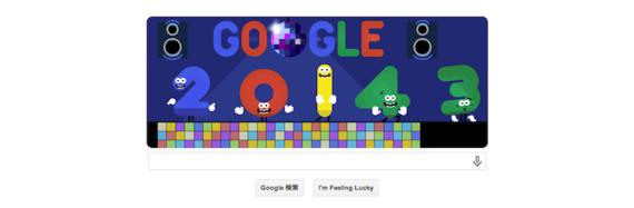 2014-01-01-Google2.png