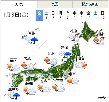 2014-01-03-large.jpg