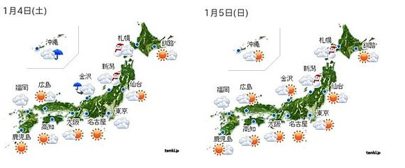 2014-01-04-large.jpg