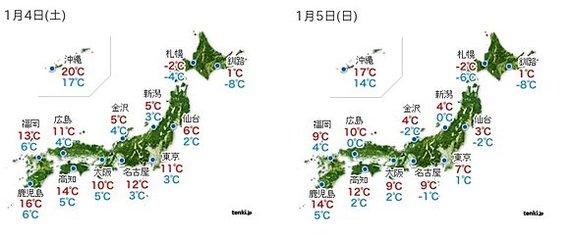 2014-01-04-large1.jpg