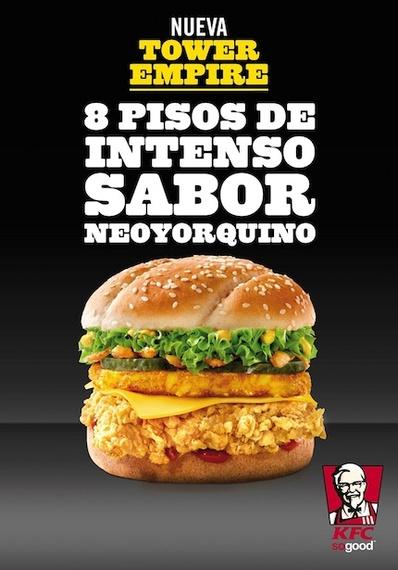 2014-01-08-KFC_Spain_Tower.jpg