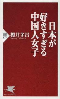 2014-01-09-1.jpg