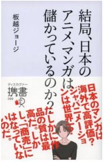 2014-01-09-2.jpg