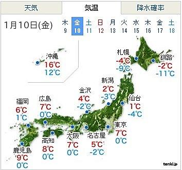 2014-01-09-large2.jpg