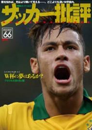 2014-01-10-issue66_hyo190x268.jpg