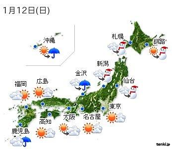 2014-01-11-large1.jpg