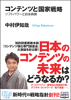 2014-01-13-.png
