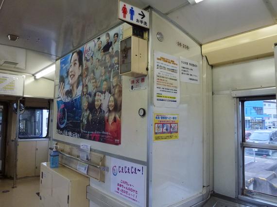 2014-01-13-10DSC_0396P1140717.JPG
