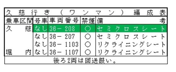 2014-01-13-21DSC_2013.9.55.jpg