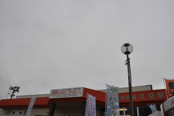 2014-01-13-4DSC_0371.JPG