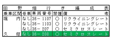 2014-01-13-9DSC_2013.9.54.jpg