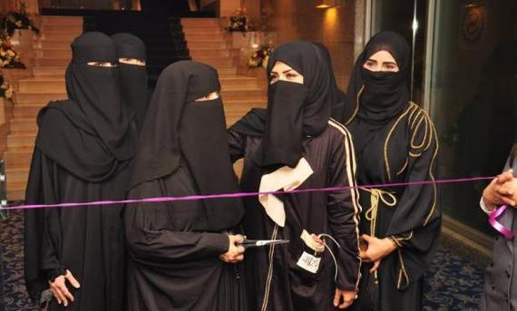 2014-01-13-SaudiWomenArabNews.JPG