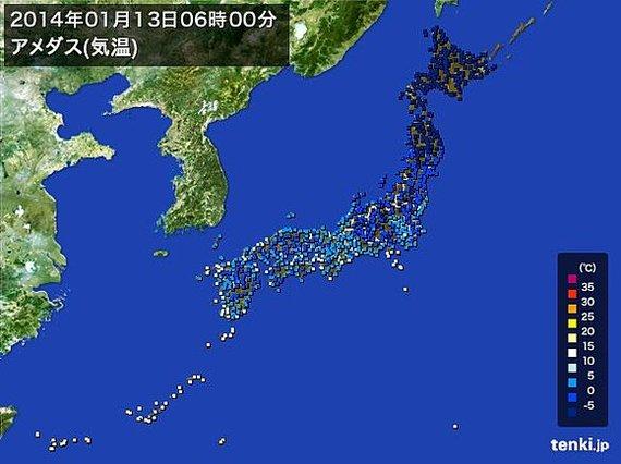 2014-01-13-large3.jpg