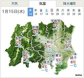 2014-01-14-tenki.jpg