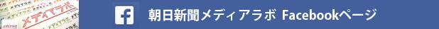 2014-01-15-medialab_facebookpr.jpg