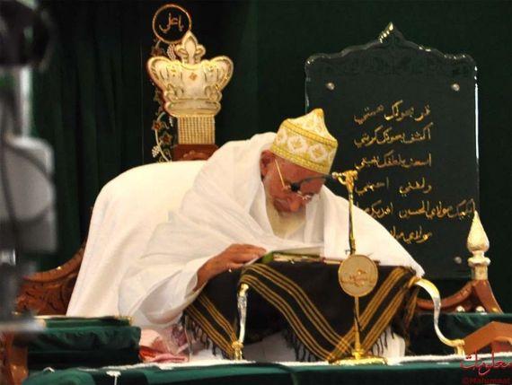 Dawoodi Bohra spiritual leader Syedna Burhanuddin passes ...