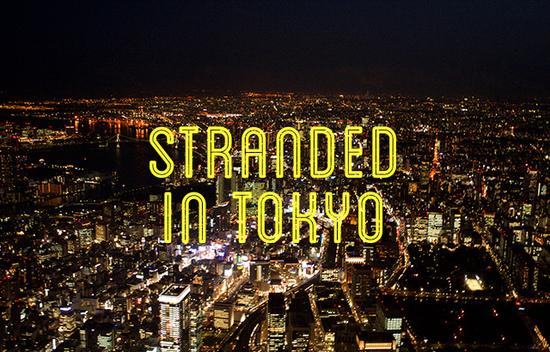2014-01-20-tokyo1.jpg