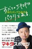 2014-01-21-516HkE0mC8L._SL160_.jpg